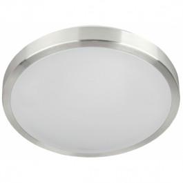 """Светодиодный светильник SPB-6-22-4K (6,5К) """"Silver moon"""" ЭРА"""