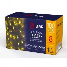 ЭРА Гирлянда LED Нить 10 м теплый свет 8 режимов, 220V, IP20