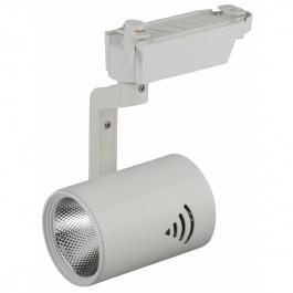 Светильник светодиодный трековый TR1-20 WH ЭРА 20Вт белый COB