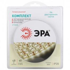 ЭРА Комплект светодиодной ленты 2835kit-4,8-60-12-IP20-2700-5m