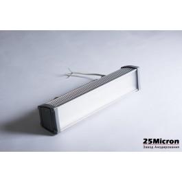 Светильник светодиодный уличный 40Вт 5000К 5600Лм-КСС-Д-IP65