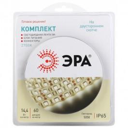 ЭРА Комплект светодиодной ленты 5050kit-14,4-60-12-IP65-2700-5m