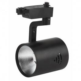 Светильник светодиодный трековый TR1-30 BK ЭРА 30Вт черный COB