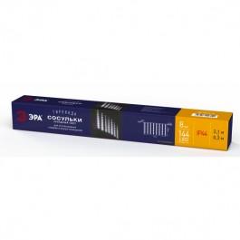 ЭРА Гирлянда LED Сосульки 2,1м холодный свет, 24V, IP44