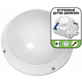 Светодиодный пылевлагозащищенные светильник NBL-PR1-12-4K со встроенным микроволновым датчиком движения