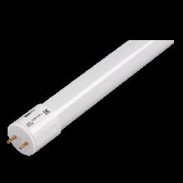 Лампа светодиодная PLED T8-1200GL 20w