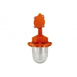 Светильник взрывозащищенный НСП 57-200-001