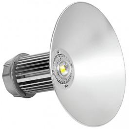 Светильник светодиодный LHB-50Вт, 6500К, 4000Lm, IP65