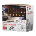 """Электрогирлянда """"Бахрома с звёздочками"""" 138 теплых LED ламп, 12 нитей, с пультом, контроллер 8 режим"""