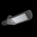 Светильник светодиодный консольный PSL 02 50Вт jazzway