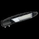Светильник светодиодный консольный PSL 03 50Вт jazzway