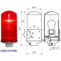 Заградительный огонь «СДЗО-60Вт» >10cd, тип «А», 220V AC, IP54 ТУ 3461-003-69016606-2011