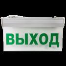 СВЕТИЛЬНИК СДСО-089