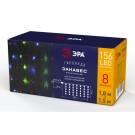 ЭРА Гирлянда LED Дождь/Занавес 1,8 м*1,5 м мультиколор 8 режимов