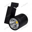 LGD-520BK 20W светильник