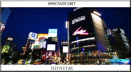 Светодиодная реклама в Минске