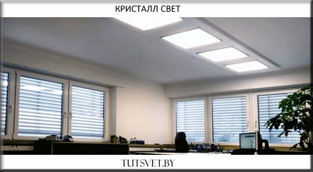 Светодиодные лампы t8 g13