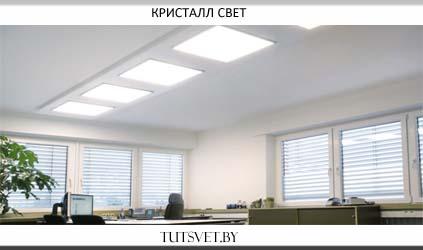 Светодиодные панели в Минске